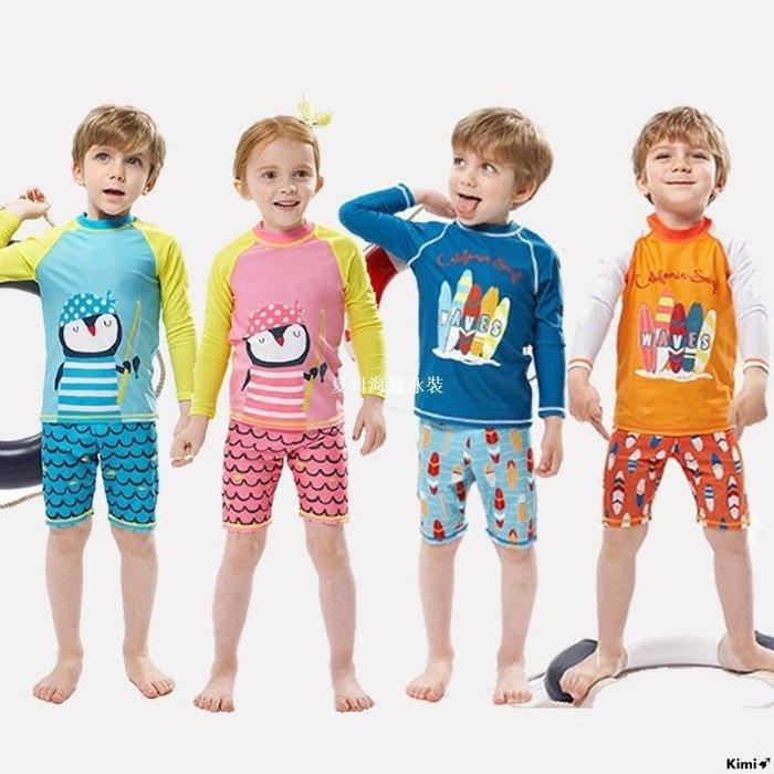 Kimi➹ 泳裝男童泳衣分體可愛風女孩男寶寶卡通長袖速干游泳衣防曬平角泳褲套裝TT321