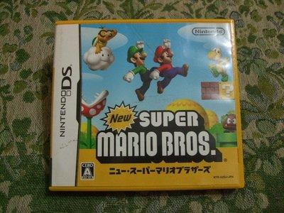 ※現貨『懷舊電玩食堂』《純日版、3DS可玩、附盒無書》【NDS】NEW新超級瑪莉瑪利馬力瑪琍歐兄弟 (另有神奇寶貝卡比