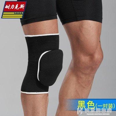護膝加厚擦地跪地成人跪的容易膝蓋保護擦地拜佛海綿男專用運動漆