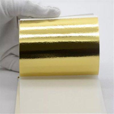 7色 仿金箔 代金箔 假 金 箔 塑膠 金 脫膜 扁額 牌扁 黃 金 漆 銀箔 天燈 紙人 靜電