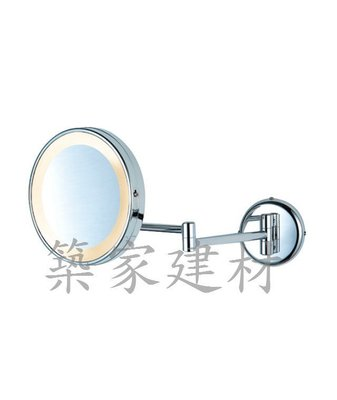 【AT磁磚店鋪】CAESAR 凱撒衛浴 8 銅伸縮活動放大鏡(附燈)化妝鏡 伸縮鏡 鏡子 M721 新竹市