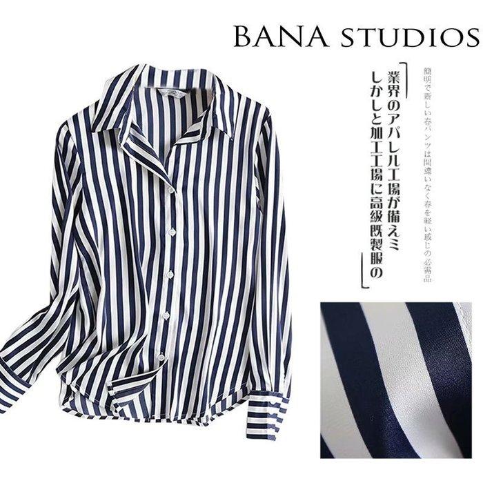 襯衫#2055 雪紡條紋 秋款上市