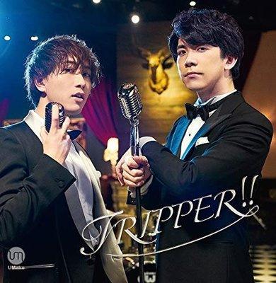 特價預購 UMake (伊東健人 中島ヨシキ) TRIPPER!! (日版初回限定盤CD+DVD) 最新2020 航空版