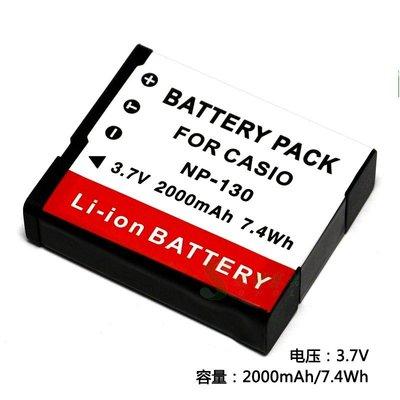 卡西歐NP130電池ZR5100 EX10 ZR100 ZR1000 ZR400 ZR700 ZR800 ZR110