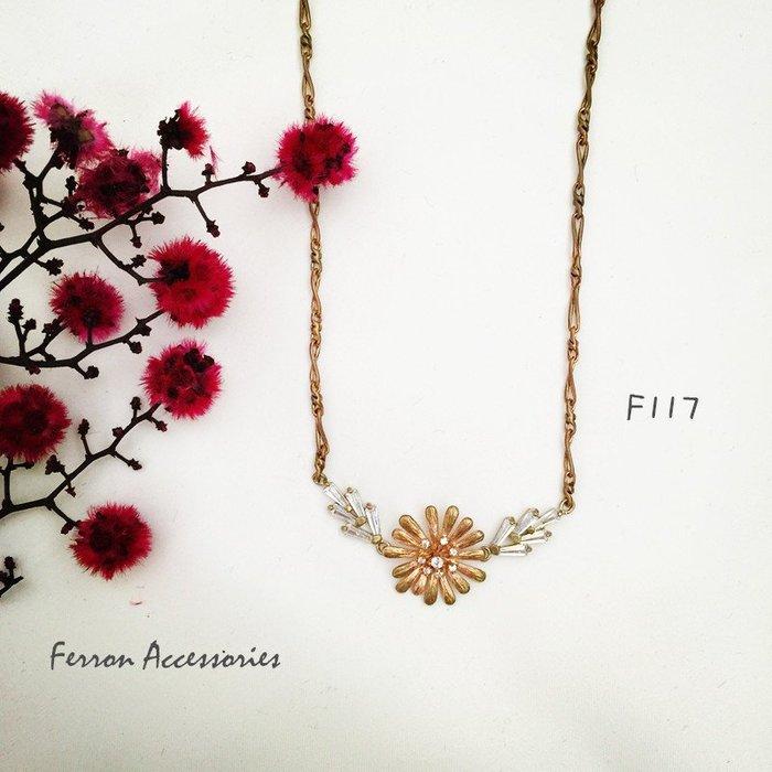 Ferron Accessories   F117 五月馨項鍊   訂製 Handmade 復古 歐美 黃銅