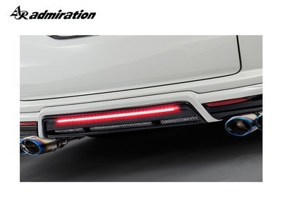 【Power Parts】ADMIRATION 後下巴 LED HONDA ODYSSEY RC1 2015-