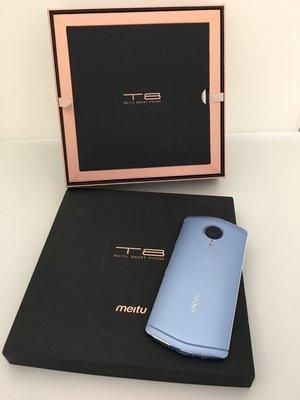 全新 美圖 MEITU T8 4G/128G 5.2吋 十核心 4G-LTE 自拍神器 自拍美顏美照機 可分期