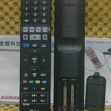 全新原裝 LG 樂金 藍光DVD播放機 原廠遙控器 支援: AKB72975305 BD / BP / BX 全系列