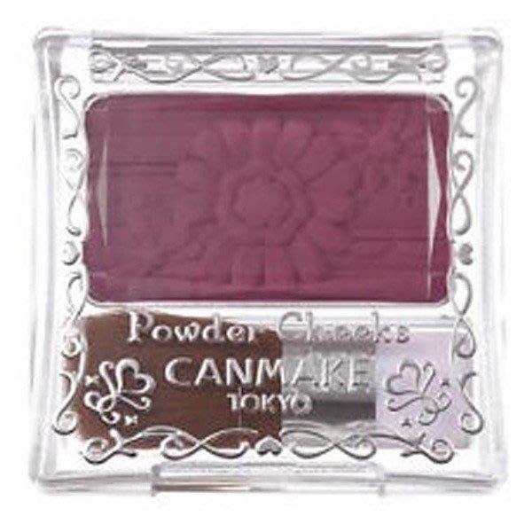 轉售轉賣正品CANMAKE 巧麗腮紅組 928-PW38原價:295