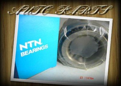 線上汽材 NTN 後輪軸承 IMPREZA 1.8 4WD 底盤零件&其他車款歡迎詢問