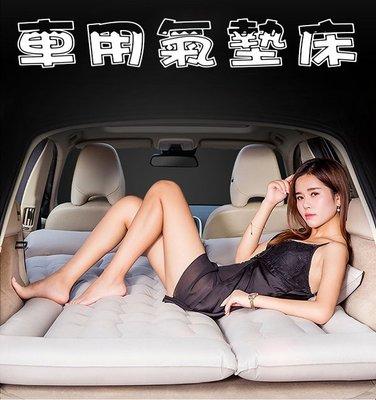 車用充氣床 氣墊床 懶人沙發 充氣床 充氣床墊 車床 氣墊床 汽車床墊 旅行床 車載旅行床 充氣床墊 車用SUV汽車氣墊