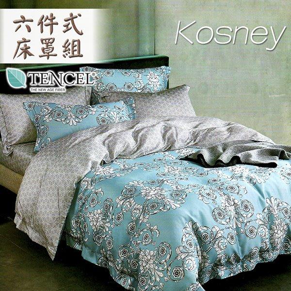 【Kosney寢具專賣】特大100%天絲TENCEL六件式兩用被套床罩組【海之旅CTX791】下標前先詢問有無現貨