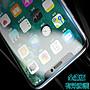 6D 防窺 滿版 iPhone 11 Pro Max 保護貼 玻璃貼 防偷窺 防窺膜 iPhone11ProMax 防摔