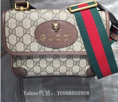 里昂二手正品  GUCCI Supreme Small Messenger Bag 雙面 虎頭包 501050