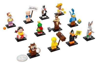 【W先生】LEGO 樂高 積木 玩具 怪物奇兵 人偶包 兔巴哥 達菲鴨 華納樂一通 全套12隻 拆封確認 71030