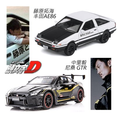 C_C.blue 仿真頭文字D豐田AE86合金車模擺件GTR兒童寶寶玩具車馬自達汽車模型
