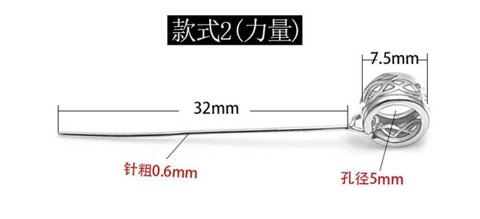 25S1A19款式2力量P1734通用型扣子925銀 斜孔歪孔吊墜扣 琥珀翡翠水晶扣 項鍊吊墜扣
