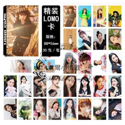 【首爾小情歌】Red Velet 金藝琳 Yeri 個人款 LOMO 30張卡片 小卡組#02