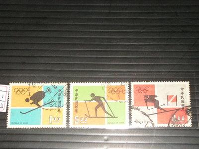 【愛郵者】〈舊票〉61年 體育郵票 3全 少 直接買 / 特082(特82 專82) U61-1