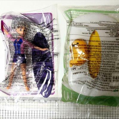麥當勞 玩具 Barbie 蛋黃哥 芭比 娃娃 公仔 Gudetama 紙巾套 Sanrio Mattel McDonalds Toy 麥記 M記 開心樂園餐