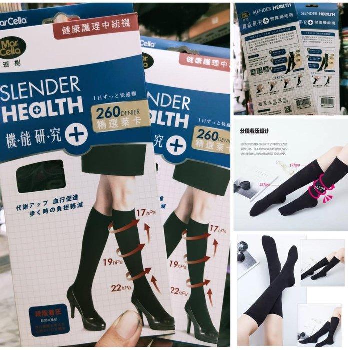 牛牛ㄉ媽*瑪榭 台灣製 機能研究家260D萊卡 著壓健康機能中統襪 及膝襪 小腿襪 久站  有緊度 MA-11671