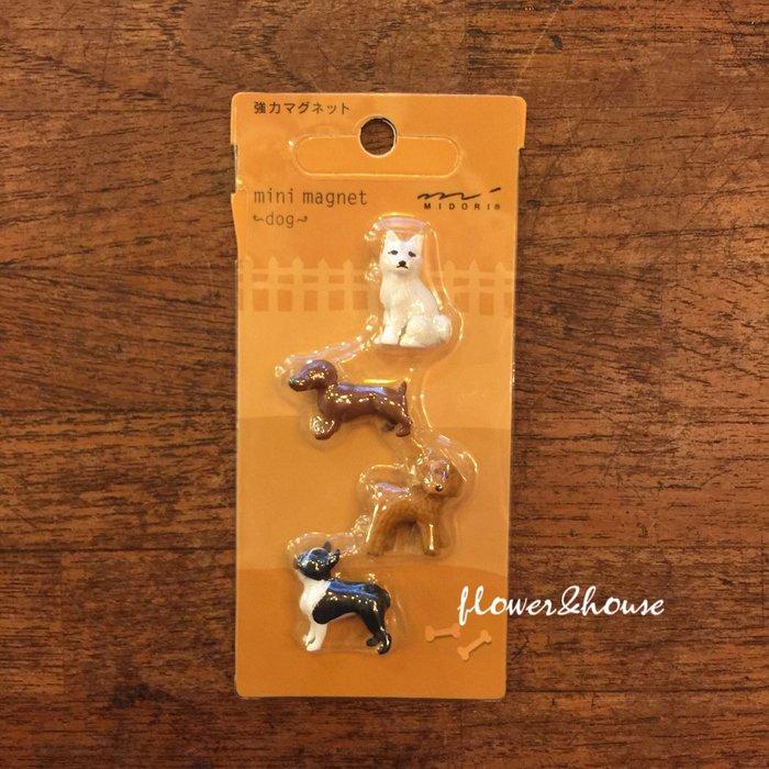 Zakka HOME。日本帶回。小狗狗動物造型。強力磁鐵。冰箱貼。4入。台北西門歡迎自取。辦公室療癒小磁鐵。現貨