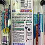 *海葵達人*F-5429 日本Suisaku-水作【磁吸式溫度計】L款*可貨到付款*