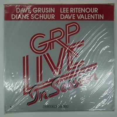 合友唱片 GRP LIVE - IN SESSION (1985) 黑膠唱片 LP 面交 自取