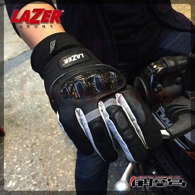伊摩多※比利時 LAZER HA-3 防水手套 低調 質感 保暖 防風 止滑 CARBON 護塊 黑/3色