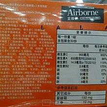 Schiff  Airborne愛維寶 維生素A+C+E+紫錐菊+人蔘發泡錠 香橙發泡錠(30錠)COSTCO好市多代購