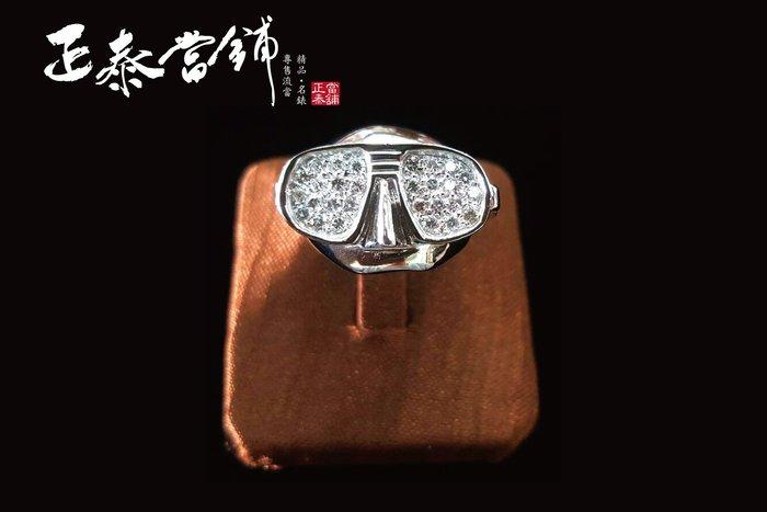 [正泰精品當舖]二手名錶GIA鑽石買賣 鑽戒 0.28ct 另有 黑水鬼 cartier love 寶格麗 戒子 戒指
