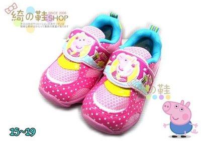 【超商取貨免運費】 【peppapig】64 桃色12 佩佩豬 粉紅豬小妹 休閒鞋 台灣製造MIT