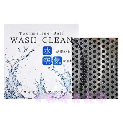 日本原裝正品 光伸 WASH CLEAN 水空氣 水妙精 水精靈 家用型 攜帶式 淨水器 淨水片
