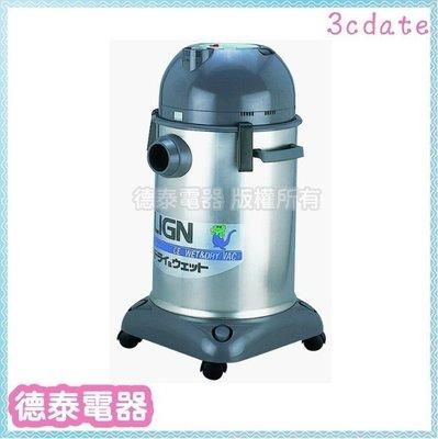 亞拓【CE-32】乾濕兩用吸塵器【德泰電器】