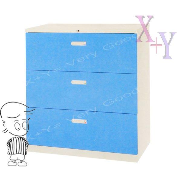 【X+Y時尚精品傢俱】藍色 106 抽屜三層式鋼製公文櫃.理想櫃.適合學校. 公司.台南市家具