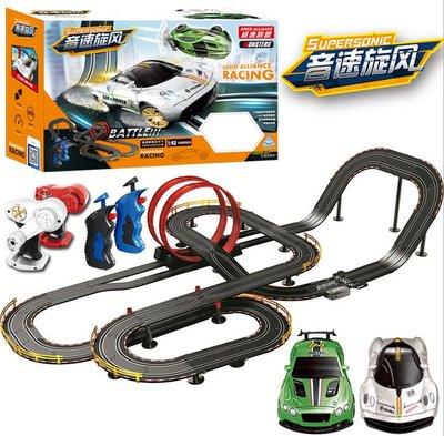 台北軌道車玩具 全長12米大型雙人競技遙控手搖軌道賽車 親子競賽電動高速路軌車套裝