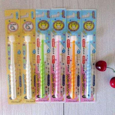 【3歲以上現貨】 日本育兒好物 STB 360度牙刷 刷牙無死角 嬰兒牙刷 寵物牙刷 細軟毛 阿卡將可參考 不挑色