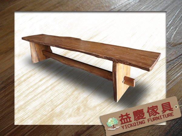 【大熊傢俱】老柚木 長板凳 穿鞋椅 原木風 椅子 實木椅子 板凳 實木傢俱