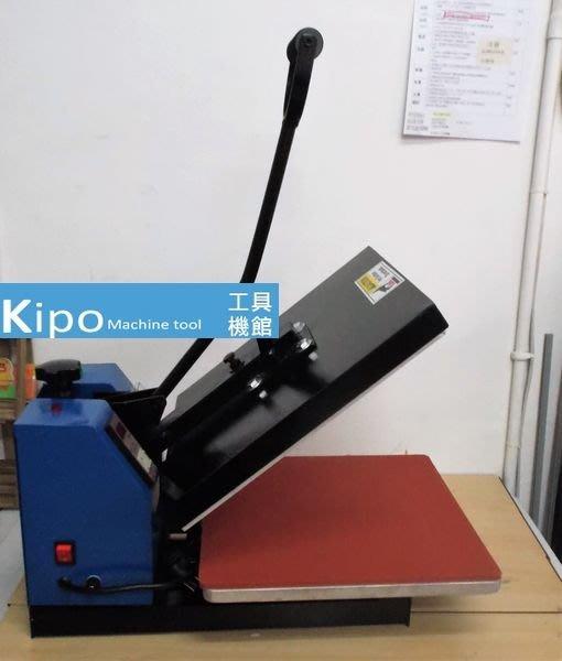平面熱轉印機燙印機熱銷燙畫機服裝T恤壓燙機燙畫印花機38*38燙鑽機-VKA001104A