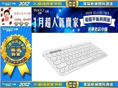 【35年連鎖老店】 Logitech 羅技 K380 跨平台藍牙鍵盤(珍珠白)有發票/保固一年