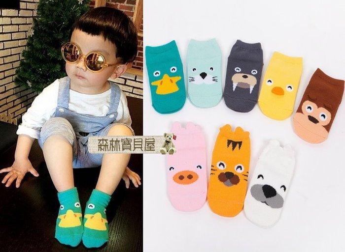 森林寶貝屋~韓款~卡通兒童棉襪~寶寶防滑地板襪子~防滑點膠襪子~可愛造型襪~兒童防滑襪~8款發售