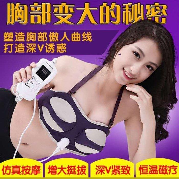 胸部按摩器 電動豐胸儀器 美胸豐胸儀器胸部按摩儀-小精靈