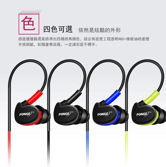 全新FONGE掛耳式運動耳機入耳式線控耳機iPhone6sSE Note5S7E9+ M8 A9 Z5p免持聽筒K24