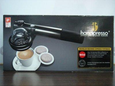 Handpresso 手動加壓式濃縮咖啡機~另贈精美收藏盒