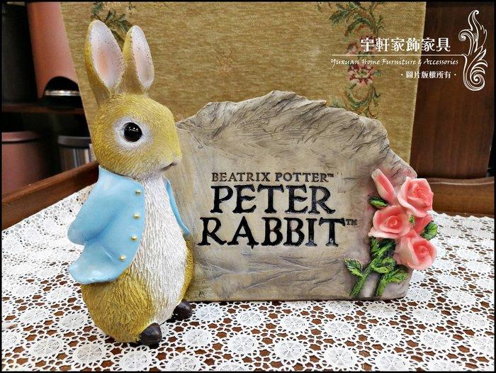 彼得兔peter rabbit擺飾公仔玩偶前台收銀台民宿拍照開店送禮收藏居家擺設 ♖花蓮宇軒家飾家具♖