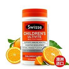 北美旗艦代購~澳洲swisse兒童復合維生素120片補充多種營養維生素咀嚼片香橙味