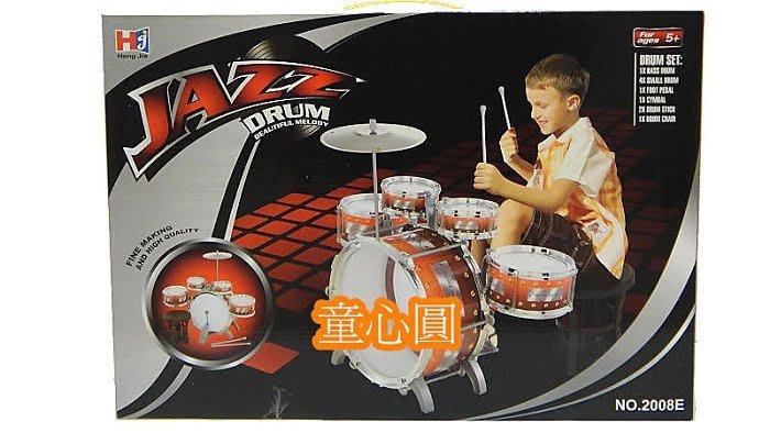 JAZZ DRUN兒童仿真爵士鼓(NO.2008E)◎童心玩具1館◎