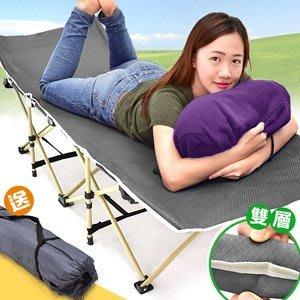 雙層加厚加固折疊床送收納袋摺疊床折合床摺合床看護床單人床行軍床行動床收納躺椅涼椅睡椅海灘沙灘床C208-C01哪裡買