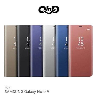 Samsung Galaxy Note 9 QinD 透視皮套 鏡面 側翻皮套 可立 保護套 皮套