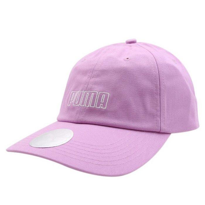 PUMA 粉白 刺繡LOGO 棒球帽 老帽 可調式老帽 男女皆可 02209502